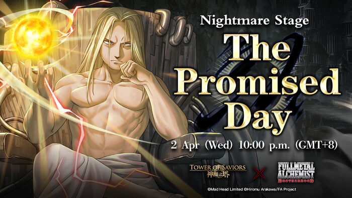 The Promised Day.jpg