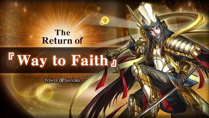 IT-faithR.jpg