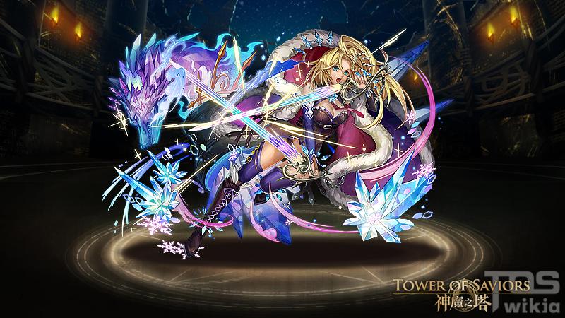 Cold Sword Empress - Celsius