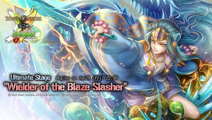 Wielder of the Blaze Slasher.jpg