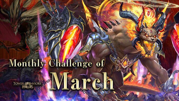 March Challenge.jpg
