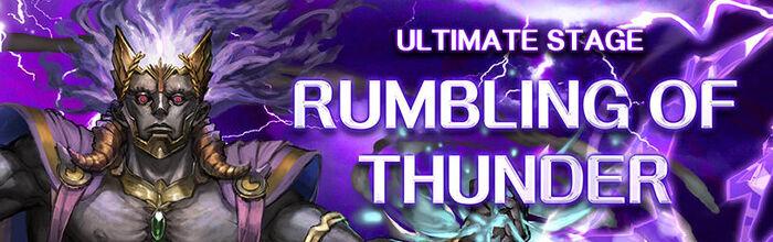 Rumbling of Thunder.jpg