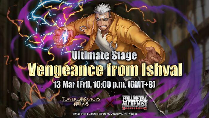 Vengeance from Ishval.jpg
