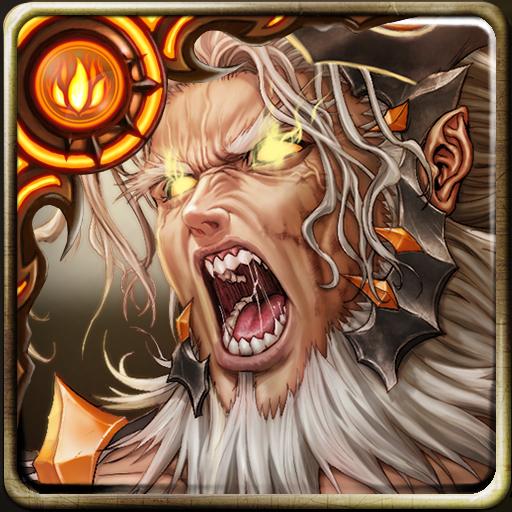 God of Diseases - Namtar
