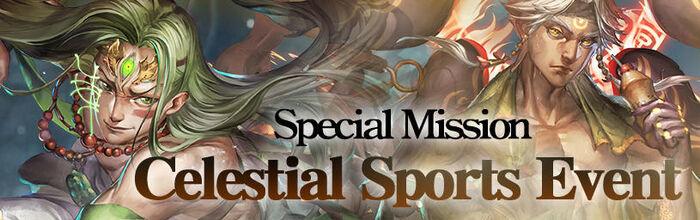 Celestial Sports Event.jpg