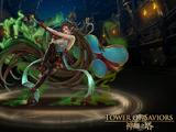 Princess Iron Fan - Rakshasa