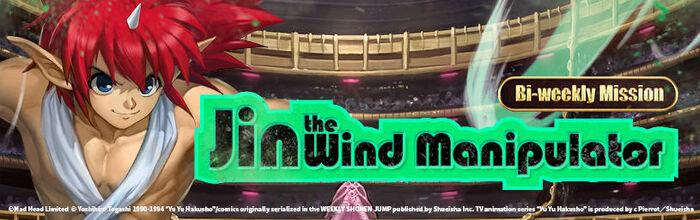 Jin the Wind Manipulator.jpg