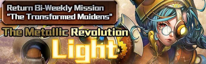 The Metallic Revolution - Light.jpg