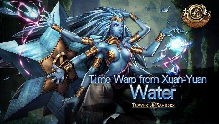XuanYuan-Water.jpg