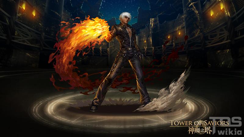 Desperate Instinct of Flames - K´