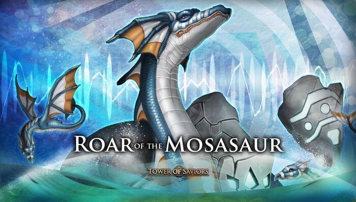 OTC-Mosasaur.jpg