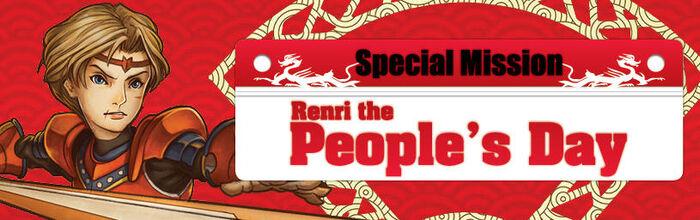 Renri the People's Day.jpg