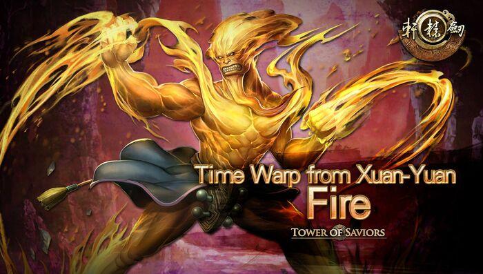 XuanYuan-Fire.jpg