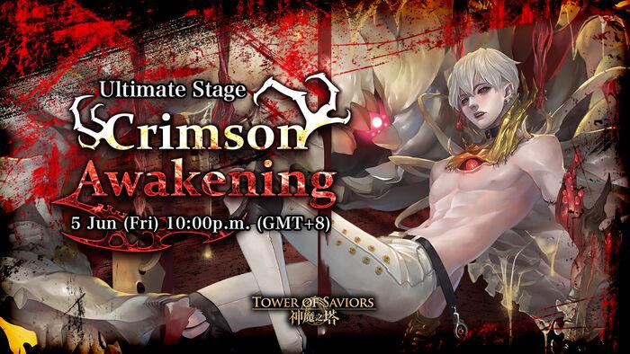 Crimson Awakening.jpg