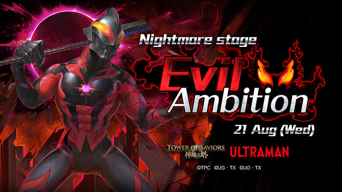 Evil Ambition.jpg