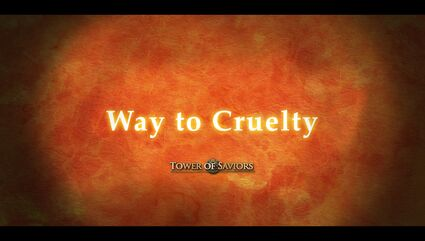 IT-Cruelty.jpg
