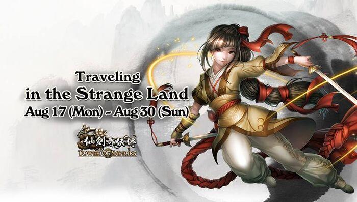 Traveling in the Strange Land.jpg