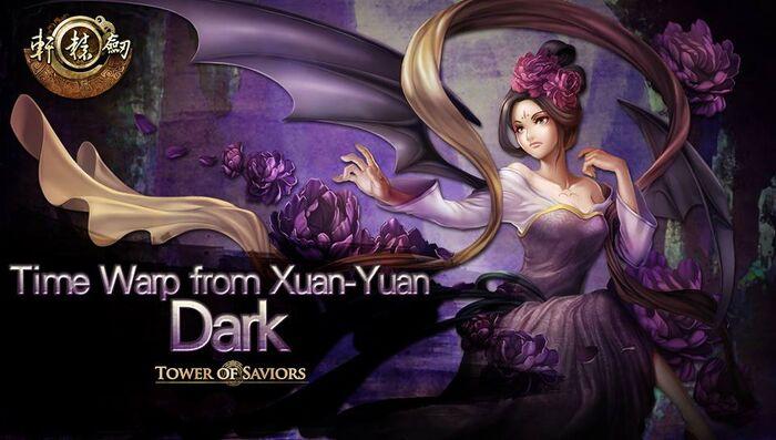 XuanYuan-Dark.jpg
