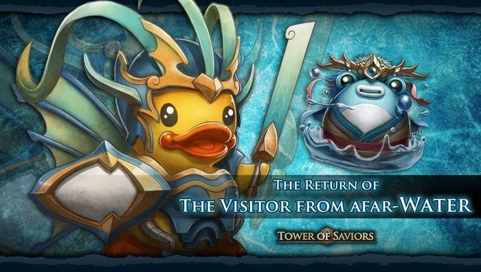 Visitor-Water.jpg