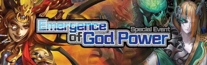 Emergence of God Power.jpg