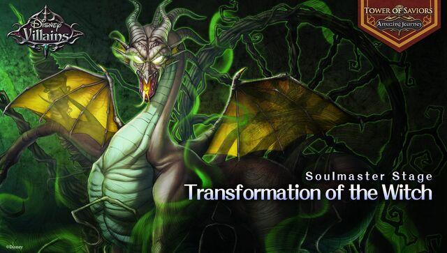 SoulM-TransformationWitch.jpg