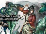 Rhapsody of the Prince