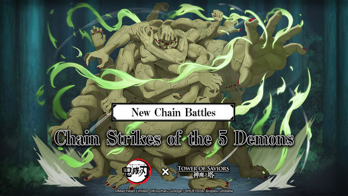 Chain Strikes of the 5 Demons.jpg
