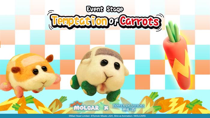 Temptation of Carrots.png