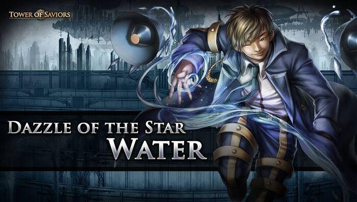 DazzleStar-Water2.jpg