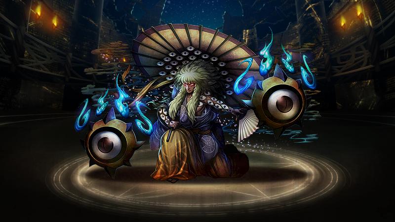 Doumeki the Eye Collector