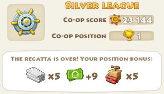 Regatta Position Bonus Rewards.png