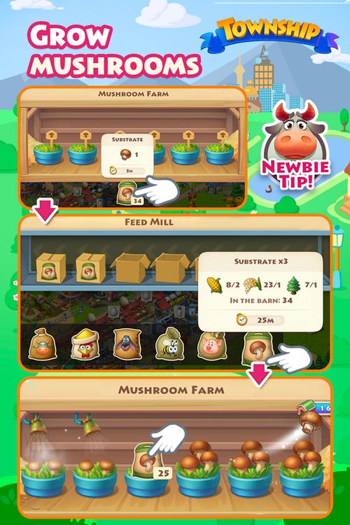 Mushroom Guide.png