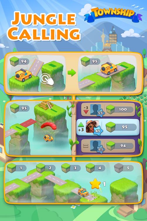 Jungle Quest Playrix Guide.png