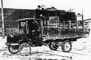 Indiana Truck 1001.jpg