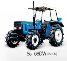 LS-New Holland 55-66DW