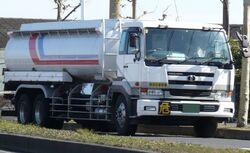 Nissan Diesel Big Thumb Mixer Truck