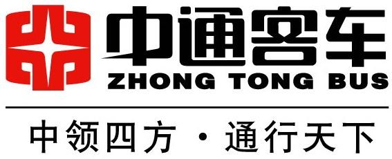 Zhongtong