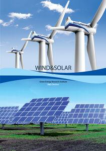 Hyundai wind turbines & solar modules