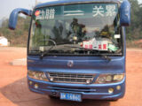 Dongfeng Nissan-Diesel Company
