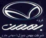 Bahman Diesel logo.jpg