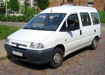 Peugeot Expert white front.jpg