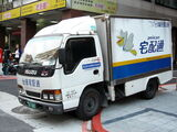 Taiwan Isuzu Motors