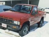 Nissan Hardbody Truck