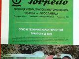 Torpedo (Rijeka)