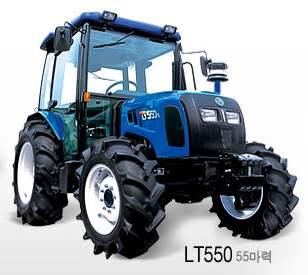 LS LT550 NEO