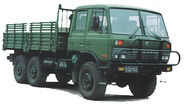 A 1990s DONGFENG EQ2102 6X6 was Nissan Diesel based