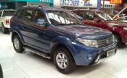 BAW Yusheng 007 01 China 2014-04-16