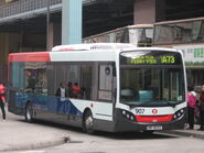 MTR e200dart A73