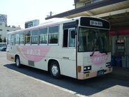 Outou-bus,katori-city,japan