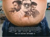 Trailer Park Boys: Countdown To Liquor Day (Movie)